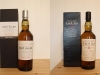 Port Ellen 5th 25 Yo/Caol Ila 25 Yo