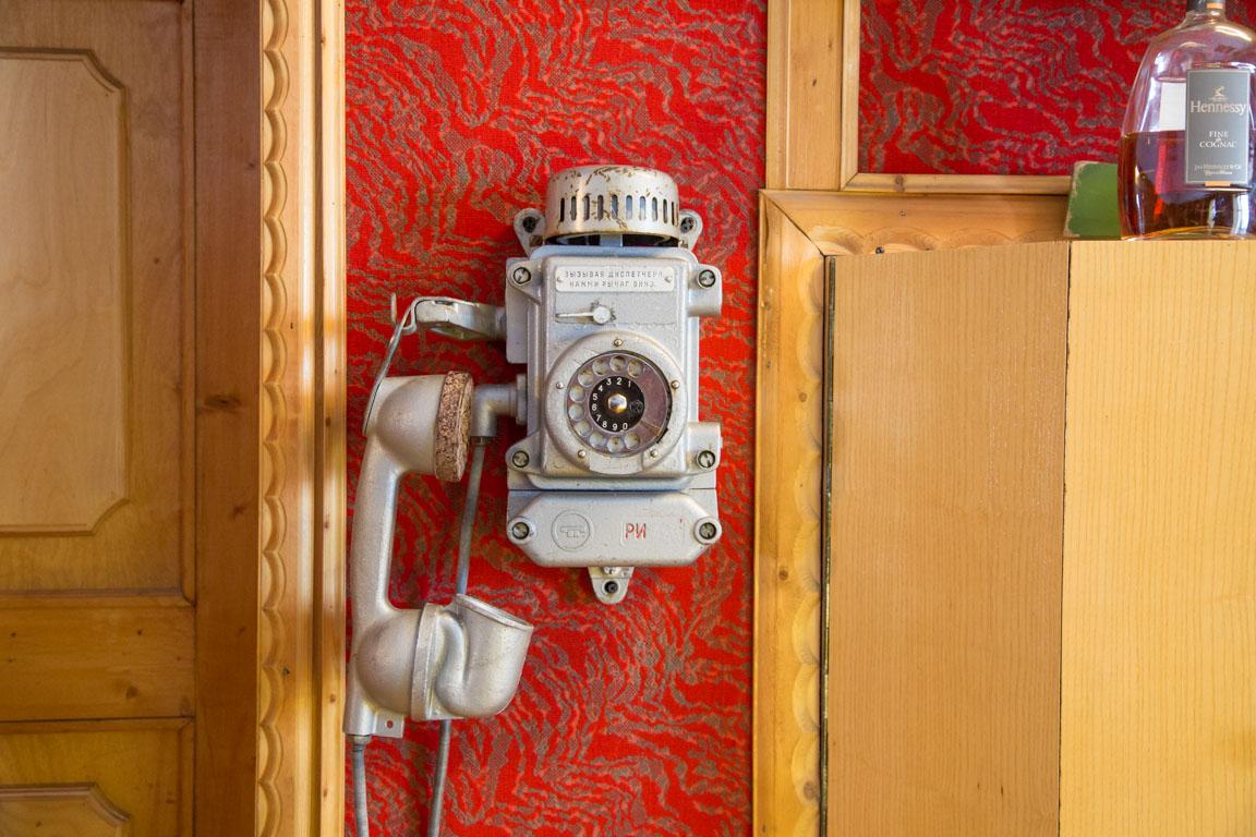 Äldre generation av telefon